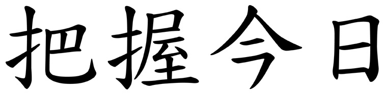 Chinese Character Translations